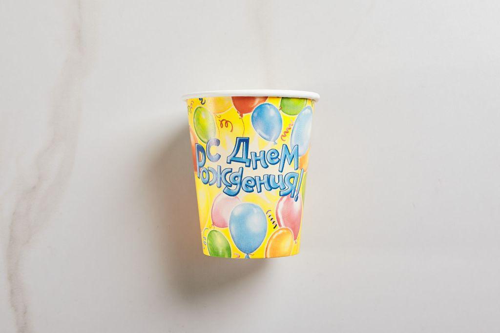 """Стакан бумажный """"С днем рождения"""" воздушные шары 250мл 10шт 0"""