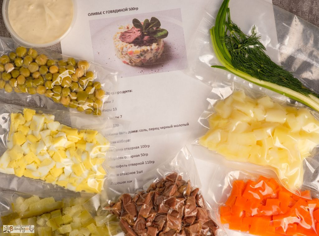 Набор для прготовления салата Оливье с говядиной 0,5кг 0