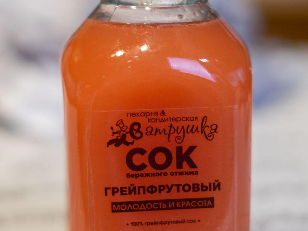 Фреш грейпфрутовый 300 мл 0