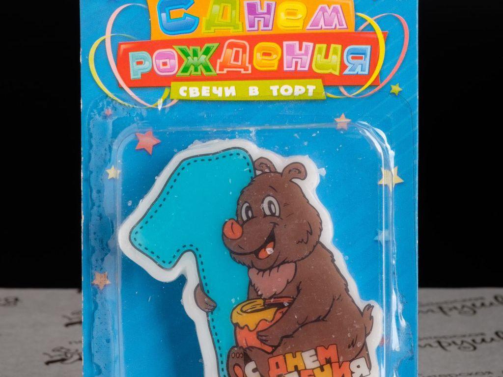 Свеча в торт для мальчика Медведь 0