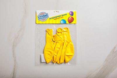 Набор шаров 5шт Желтый