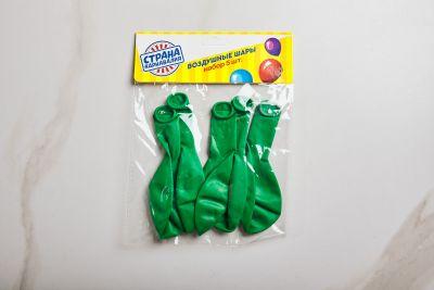 Набор шаров 5шт Зеленый