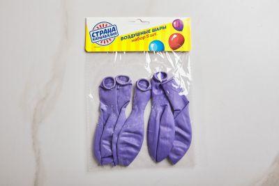 Набор шаров 5шт Фиолетовый