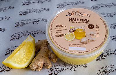 Имбирь с мёдом и лимоном 300гр